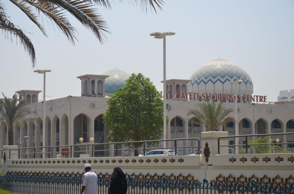 Das Madinat Shopping Centre ist unter den Abu Dhabi Sehenswürdigkeiten ein Geheimtipp