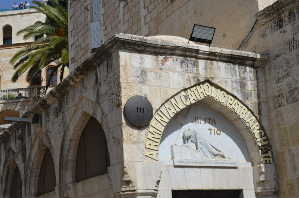 Eingang zur III. der 14 Stationen des Kreuzweges in Jerusalem.